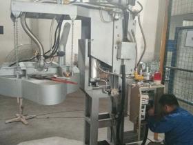 浙江铝合金烤包器