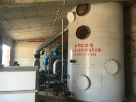 浙江铝合金领域环保